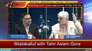 Huwaui's Meng Arrest, China Pakistan behind the scene rift discussion with Tahir Gora