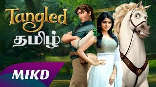 Theri Song Remix - Tangled Tamil - En jeevan