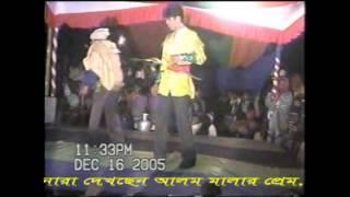 Bangla Jatra Pala - Alam Malar Prem -Part4