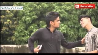 20 types of kolakoli   Salman Muqtadir New Eid Videos 2015