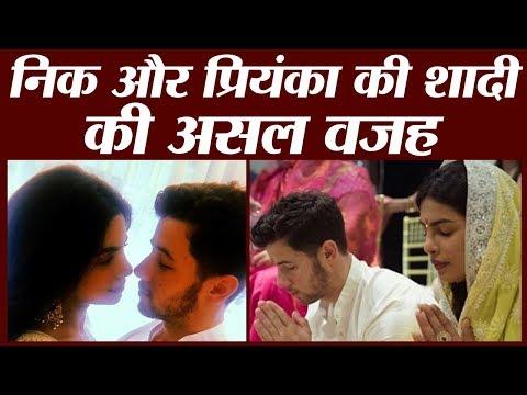 Xxx Mp4 अपने से 10 साल छोटे Nick Jonas से क्यों शादी कर रही हैं Priyanka Chopra I Odd Naari 3gp Sex