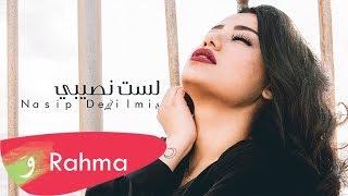 Rahma Riad - Nasip Değilmiş [Cover] / رحمة رياض - لست نصيبي