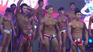 WBFF Asia Fitness Model Competition