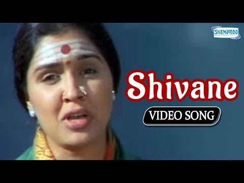 Xxx Mp4 Shivane Moka Badi Shivane Sri Danamma Devi Kannada Devotional Songs 3gp Sex