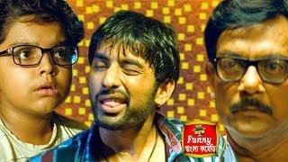 যখন বাবা সামনে চলে আসেন ||Idiot movie funny scene|| Ankush Hazra||Aritro