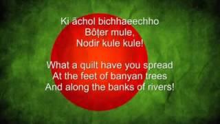 Amar Shonar Bangla    Bangladesh National Anthem bd sarwar