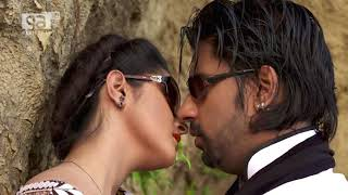 AD Of Bangla Movie Innocent Love