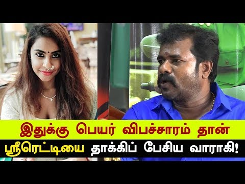 Xxx Mp4 This Name As Called Prostitution Waragi Who Attacked Sri Reddy SMP Kalakkalcinema 3gp Sex