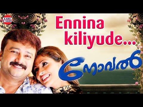 Enninakiliyude   Novel Malayalam Movie Song