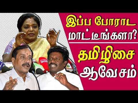 Xxx Mp4 Karunas Speech Why No Protest Tamilisai Tamilisai On H Raja Latest Speech Tamil News Live 3gp Sex