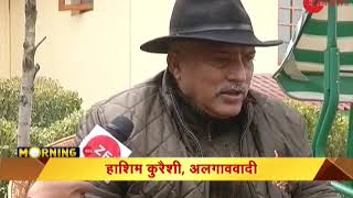 Zee News Exclusive conversation with separatist Hasim Quereshi