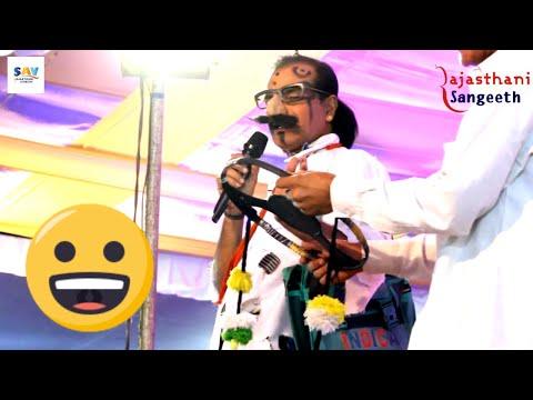 Xxx Mp4 2016 Marwadi Comedy गाड़ी कटे हे Gadi Katey Hey Pintiyo Comedian Live HD 3gp Sex
