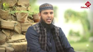 Qadam Choom Lunga | Hafiz Abu Bakar | New Released Video