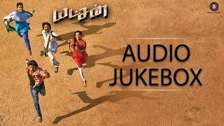 Yatchan - Jukebox - Full Album  | Arya, Krishna & Deepa Sannidhi | Yuvan Shankar Raja