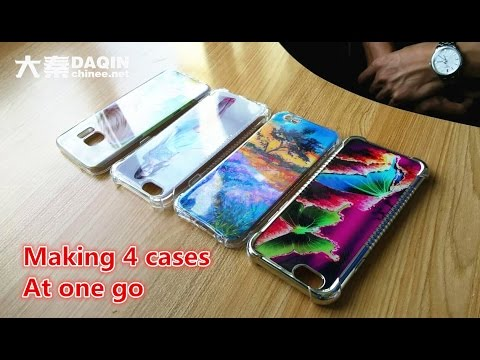 Xxx Mp4 How To Make 4 Pieces Of Custom Mobile Cases At One Go 3gp Sex