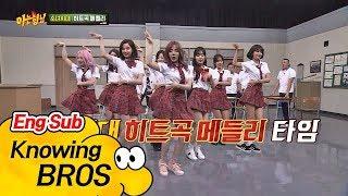 양아치(?) 소녀시대, 날치기 신곡 발표 성공(!) 'All Night+Holiday'♪ 아는 형님 88회