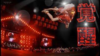 ももいろクローバーZ×百田夏菜子-伝説エビ反りジャンプアクロバット集 (MOMOIRO CLOVER Z/KANAKO MOMOTA/EBIZORI JUMP/BACK BRIDGE)
