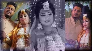 Holud Ceremony Jibon & Bindu