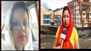 Benazir Arfan    Suspension    BJP party    Assam