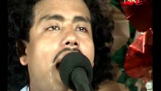 Yusuf Sorkar | Kon Chori Badhibo Ghor | Baul Bangla Song
