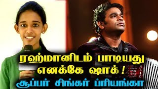 Singing for Rahman is Dream come True: Super Singer Priyanka | Chinna Chinna Vanna Kuyil Tamil Hindu
