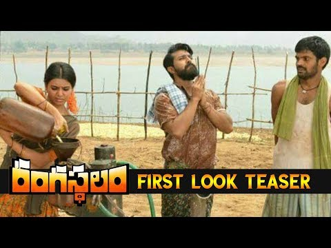 Xxx Mp4 Ram Charan And Samantha First Look Teaser Rangasthalam First Look Sukumar NewsQube 3gp Sex