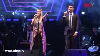 محبوب العرب محمد عساف والفنانة دلال ابو امنة | بكتب اسمك يا بلادي | www.ehna.tv
