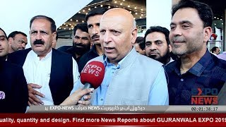 GUJRANWALA EXPO 2019 : Governor Punjab : Expo Centre Lahore : Gujranwala Chamber of Commerce