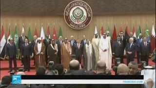أهم البنود المطروحة على جدول أعمال القمة العربية في عمان