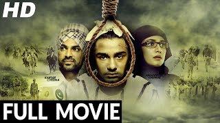 Latest Punjabi Movie 2017 - New Punjabi Movie 2017 HD   Punjabi Full Film   New Punjabi Full Movie