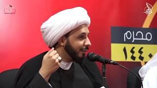 نافذة على الجمهور ج2 (أسئلة حول مواضيع محرم 1440هـ)  ll الشيخ أحمد سلمان