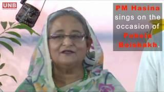 PM Hasina sings on the occasion of Pohela Rezwana Boishakhi