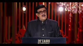 مهرجان القاهرة السينمائي - تكريم الرائع | سمير غانم | بجائزة فاتن حمامة التقديرية من |ايمي| و|دنيا|