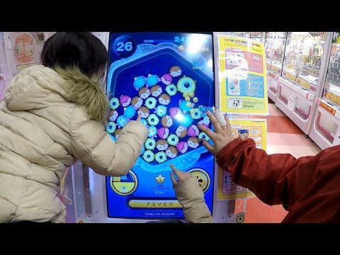 tsum tsum 街機試玩 disney 手游大型機台版 可以全家一起動手的遊戲機台 超可愛的疊疊樂消除遊戲 玩具開箱一起玩玩具Sunny Yummy Kids TOYs