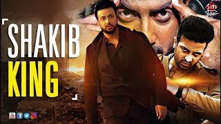 Shakib khan | samrat  The king here