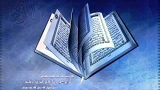 سورة البقرة كاملة بصوت الشيخ علي جابر - Sheikh Ali Jaber