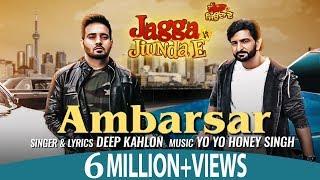 pc mobile Download Ambarsar | Yo Yo Honey Singh | Deep Kahlon | Daljeet Kalsi  | Jagga Jiunda E | Music & Sound