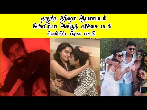 Actor Dhanush - Actress Trisha Controversial Intimate Photos Leaked By Famous Singer | Shocking