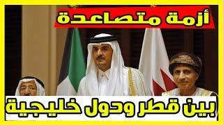 تصاعد أزمة الخليج قطر وعمان ستنسحبان من مجلس التعاون الخليجي ((الإمارات تهدد))