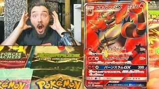 Ouverture de 10 Boosters Pokémon SHINY Soleil et Lune ! FULL ART JUSTE INCROYABLE !!
