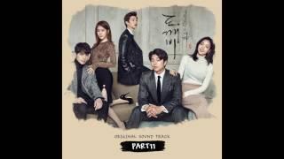[도깨비 OST Part 11] 김경희(에이프릴 세컨드) - And I'm here (Official Audio)