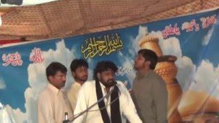 Zakir Imran Khadim Bijli Salana Majlis e Aza 6 April 2016 Mailsi Darbar iMaM Shah Bukhari