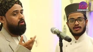 Qamarun Arabic Nasheed Recited by Ghulam Sibtain Qadri Budauni and Abdul Hannan Qadri Budauni
