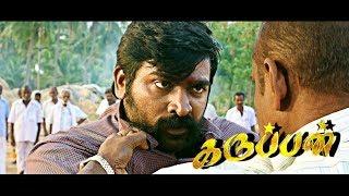 Karuppan : Teaser Review & Reaction | Vijay Sethupathi, Tanya | Tamil Movie