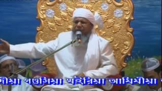 Peer Hazrat Alimpuri...oruse Sharif part 3..2016