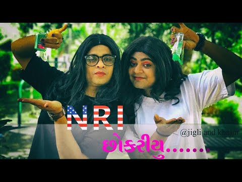 Xxx Mp4 Jigli Khajur ગુજ્જુ NRI છોકરીયું Jigli Khajur Comedy Video 3gp Sex