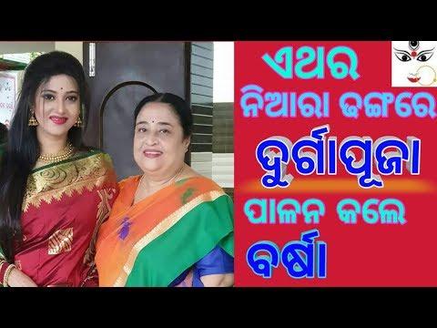 Xxx Mp4 Barsha Priyadarshini Celebrate DURGA PUJA With Some Special People DURGA PUJA 3gp Sex
