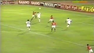 أسرع هدف في تاريخ نهائيات كأس الامم الافريقية | هدف أيمن منصور في الجابون 1994 بعد 20 ثانية