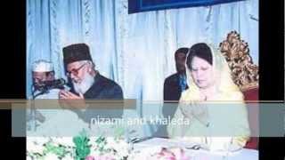 BHORUPI- ইসলামিক আলেম