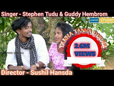 Xxx Mp4 TANHA TANHA DULAR Full Santhali Video 1080p 3gp Sex